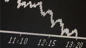 Стоимость акций компаний ЕС упала до двухлетнего минимума
