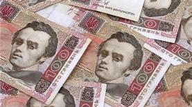 Кредиты в банках Украины незначительно подешевели