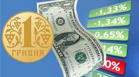 Гривневые депозиты подешевели в три раза больше, чем валютные