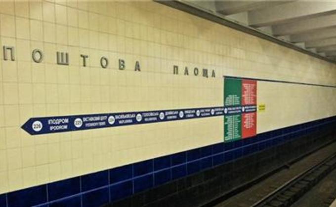 Карта в подземелье: как работает PayPass в киевском метро