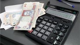 Вспомнить все: ставки по валютным депозитам ниже докризисных