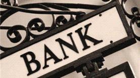 Жесткий подход: банкам прописали переоценку рисков