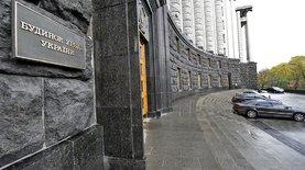 Минфин одолжил на внутреннем рынке 165 млн грн и $272 млн