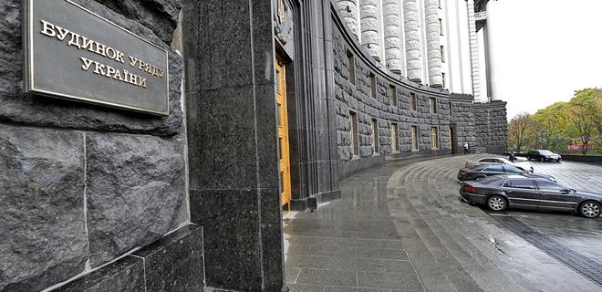 Минфин одолжил 184 млн грн на внутреннем рынке
