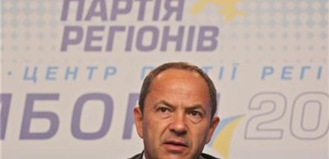 Страховая группа Тигипко купит компанию Эйгон Лайф Украина