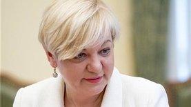 """Валерия Гонтарева: В Украине идет война """"кошки против собак"""""""