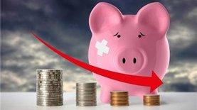 С новым вкладом: депозиты продолжат дешеветь