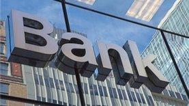 Финальный аккорд. Какие банки могут уйти с рынка в 2017 году