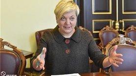 Гонтарева: У банков с российским капиталом в Украине нет будущего