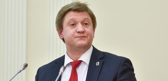Данилюк в прошлом году получил 580 тысяч грн зарплаты