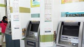 Звонки по расчету. Как воруют деньги с банковских карт украинцев