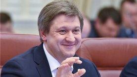 Данилюк: Бывшие акционеры ПриватБанка не спешат вносить залоги