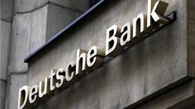 Защитные меры. За что Deutsche Bank отключает украинских клиентов