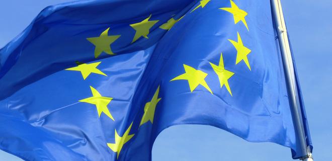 Украина может попасть в офшорные списки Евросоюза - Минфин