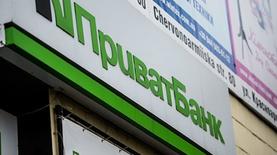 PwC ответила на судебный иск ПриватБанка