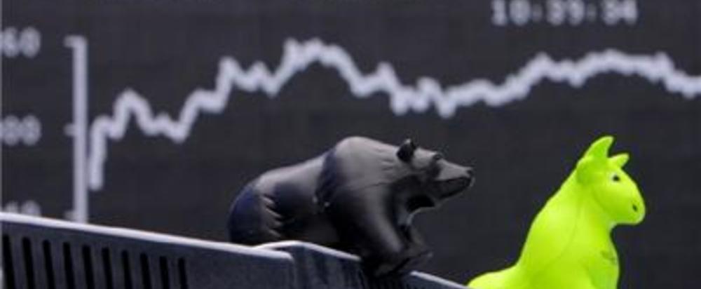 Биржа ПФТС сократила убыток в 13 раз