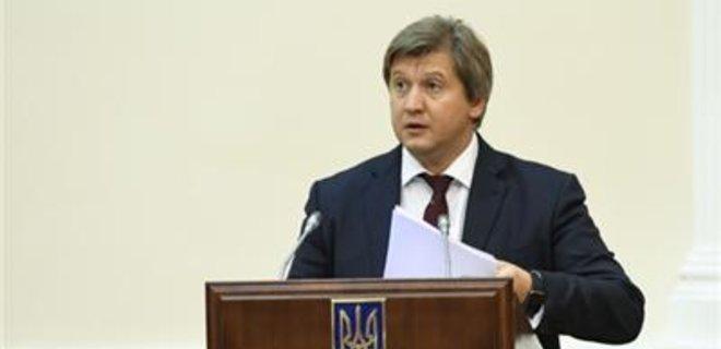 ГПУ подозревает министра Данилюка в уклонении от уплаты налогов