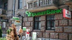 Переток капитала. В каких банках украинцы хранят деньги
