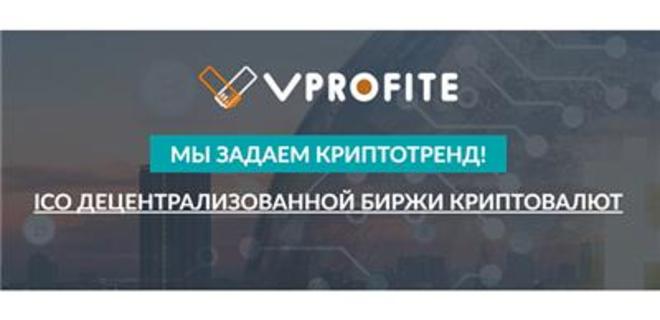 5 причин купить токены Клуба инвесторов Vprofite.club