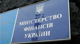 Возвращение в клуб. Как Украина размещала евробонды