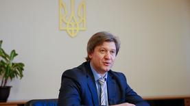 Данилюк: Украина может получить $2 млрд от МВФ в июне