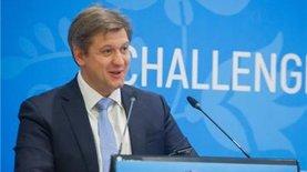 Данилюк прокомментировал статус криптовалют в Украине