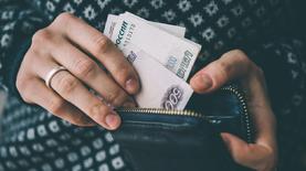Курс евро в России превысил 80 рублей