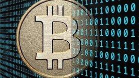 Высший экспертный совет при НБУ озаботился статусом биткоина