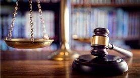 ЦПК отозвал иск о рассекречивании решения по спецконфискации