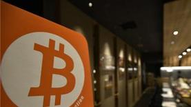 В США официально признали биткоин