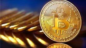 Курс биткоина превысил отметку $13 тысяч