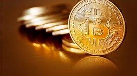 Курс Bitcoin начал резко снижаться после очередного рекорда