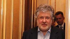 Детективы против Коломойского. О чем рассказал аудит Привата