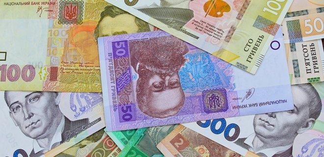 НБУ в мае пополнил госбюджет на 17 млрд грн