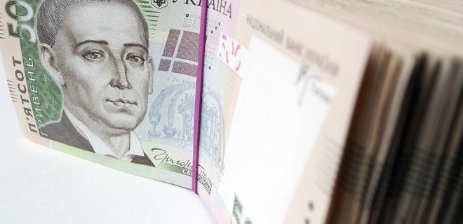 НБУ перечислил в госбюджет первый транш прибыли