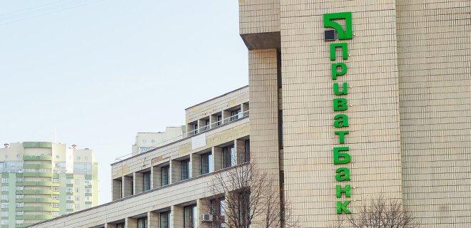 На ПриватБанк подали коллективный иск из-за утечки данных в РФ