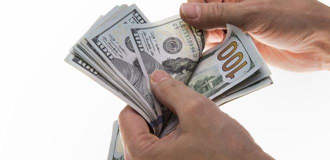 Курсы валют НБУ на 07.06.2018