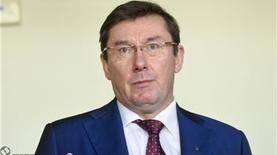 Деньги Януковича: ГПУ не нашла нарушений в действиях брокеров ICU