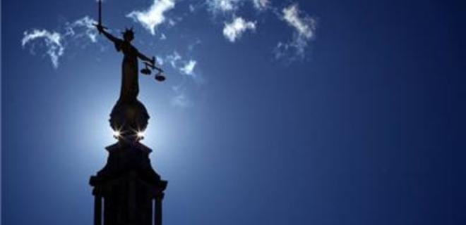 """Суд Англии рассмотрит апелляцию Украины по """"бондам Януковича"""""""
