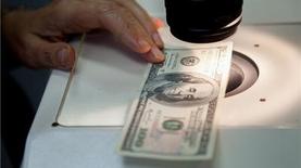 Доллар в онлайне. Как НБУ будет считать официальный курс гривни