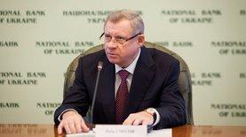 Глава НБУ назвал условия приезда миссии МВФ