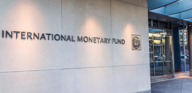 МВФ: Цены на газ в Украине должны быть рыночными