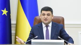 """Кабмин выделил 1 млрд грн на """"Новую украинскую школу"""""""