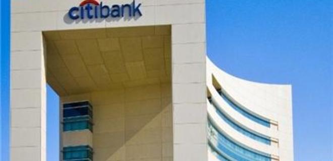 Citigroup выпустил ноты под гривневые бонды на 655 млн грн