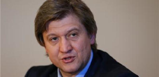Данилюк подал в суд на ГФС