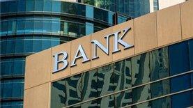 Минфин разрешит бюджетникам получать выплаты в частных банках