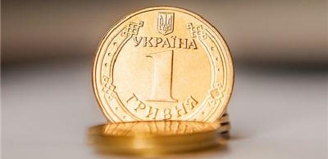ГФС насчитала в Киеве 200 миллионеров