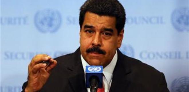 Венесуэла выпустит вторую криптовалюту