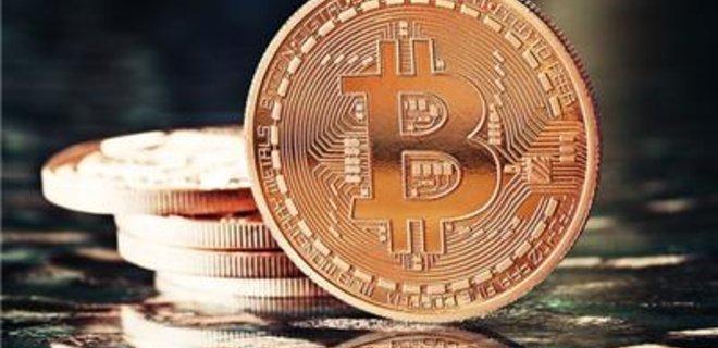 Курс биткоина упал ниже $11 тысяч