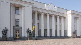 Укрэксимбанк привлечет кредит от ЕБРР на $150 млн